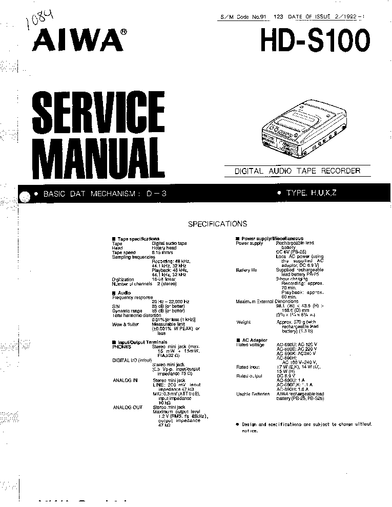AIWA HDS100 Service Manual download, schematics, eeprom