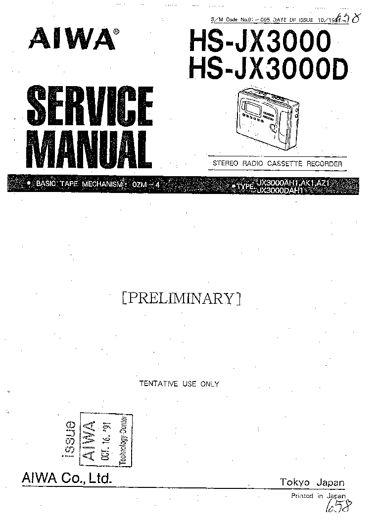 AIWA NSX-T9 SIMPLE Service Manual free download