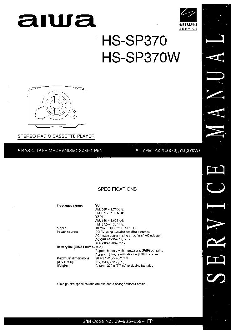 AIWA LX-70 TURNTABLE Service Manual download, schematics