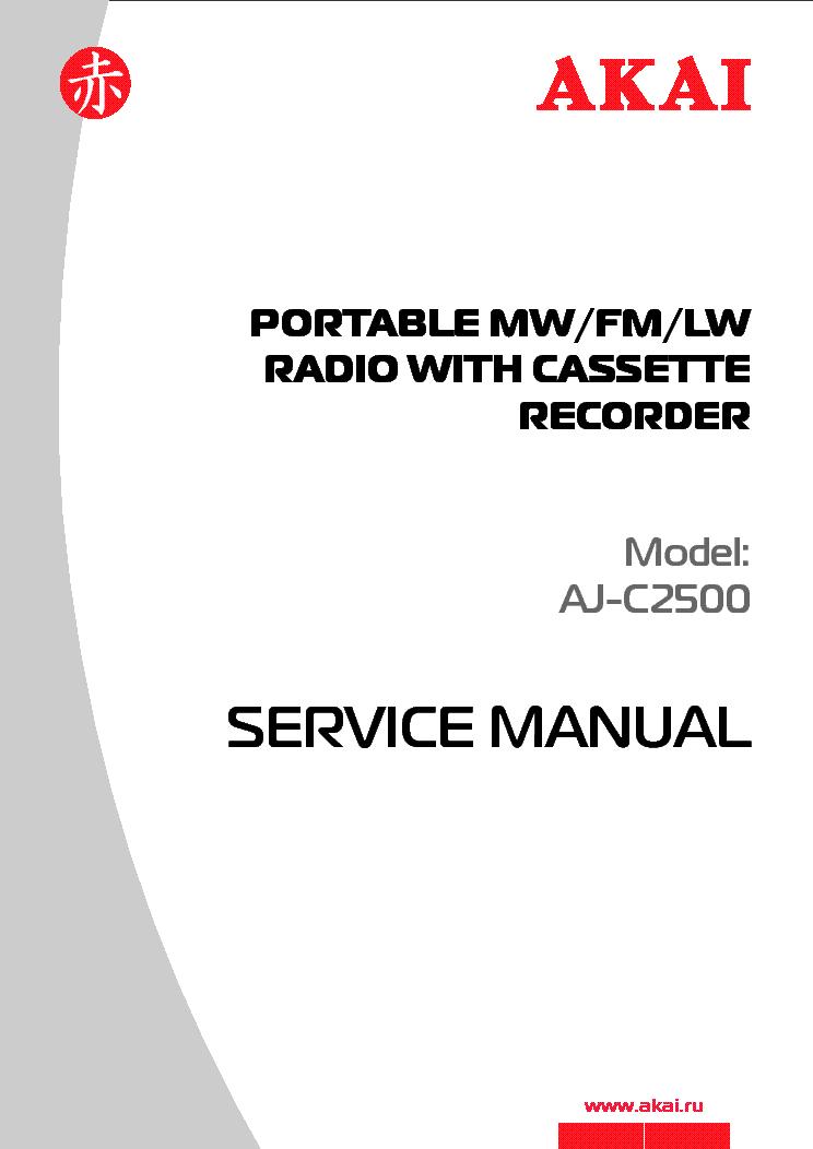 AKAI AJ-C2500 Service Manual download, schematics, eeprom