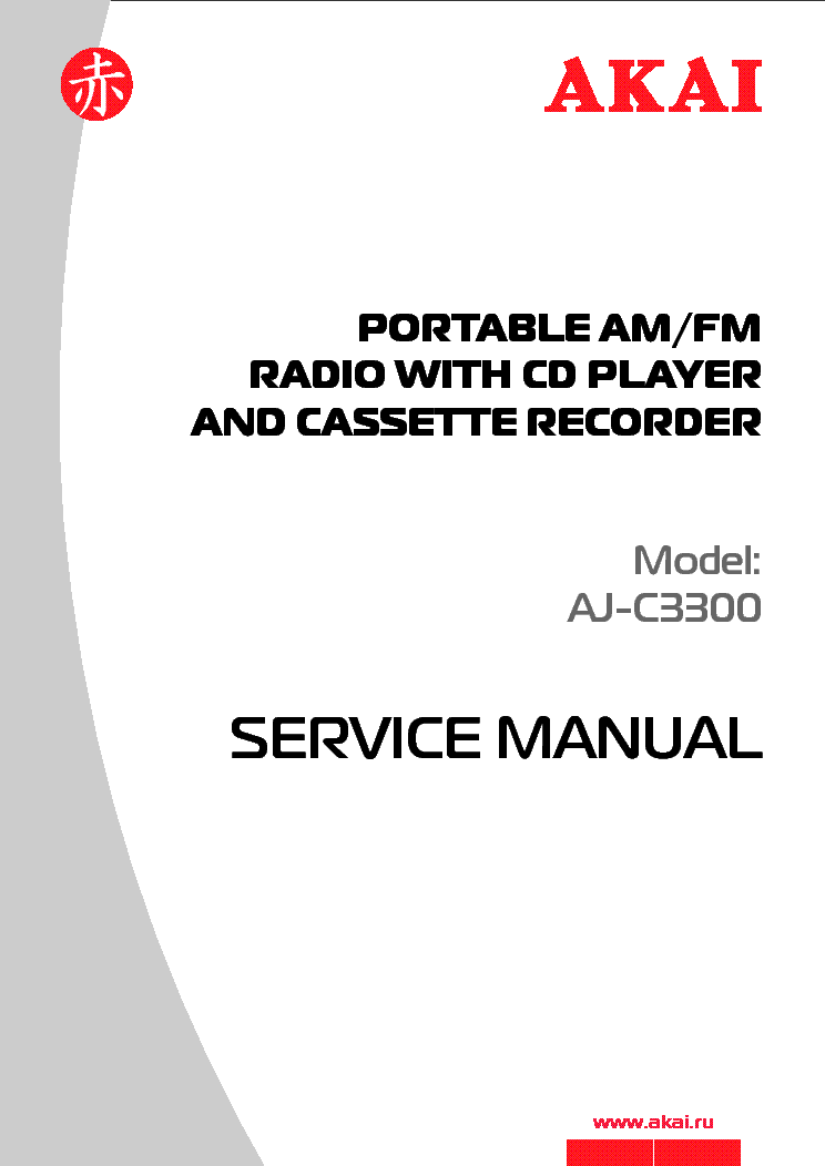 AKAI AP-Q310C SM Service Manual free download, schematics