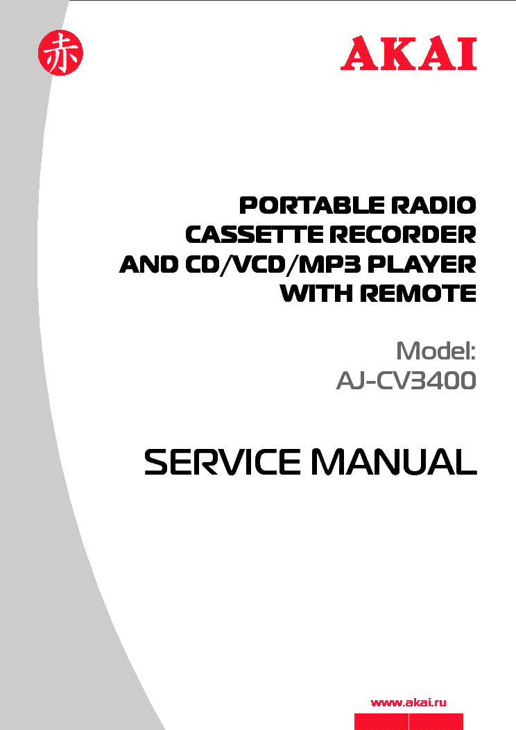 AKAI AM-39 49 SM Service Manual free download, schematics