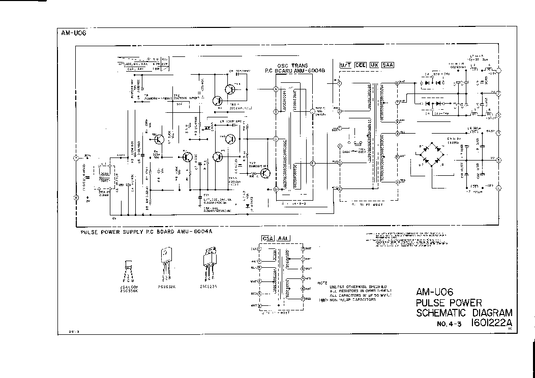 AKAI AM-U06 SCH Service Manual download, schematics