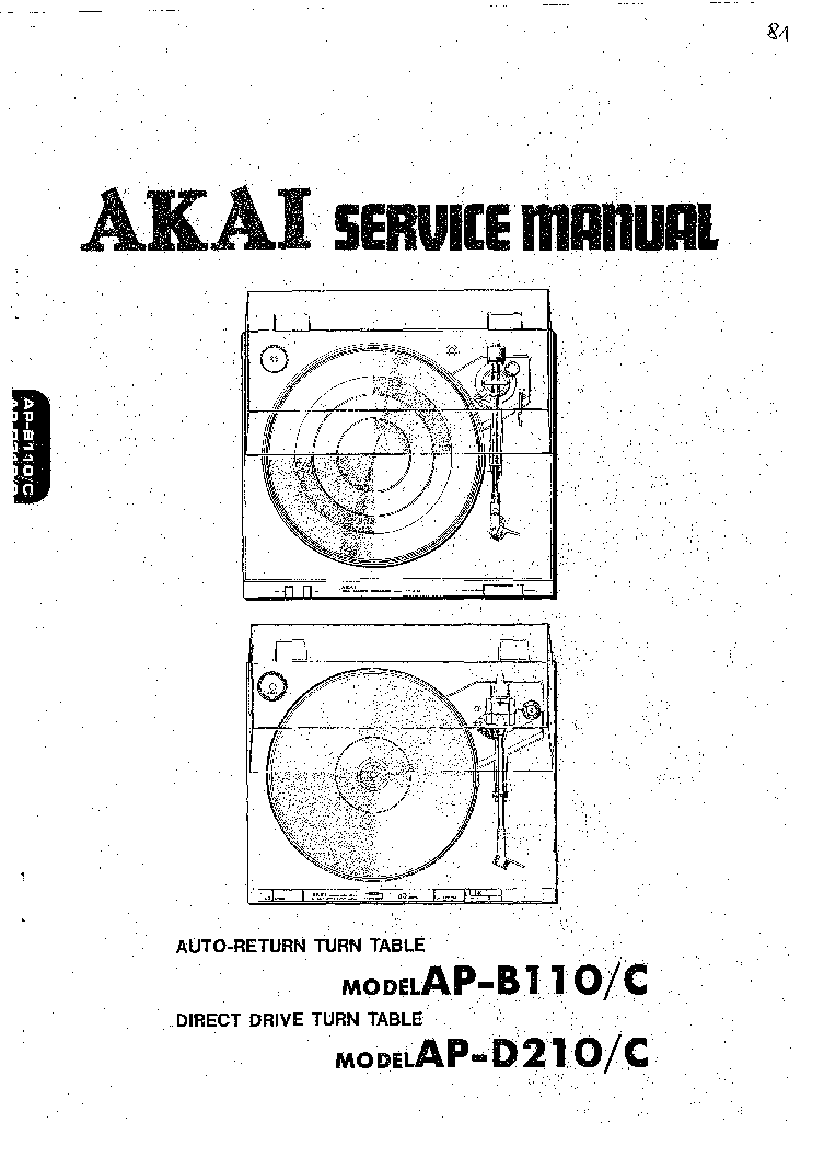 AKAI AP-B110 D210 Service Manual download, schematics