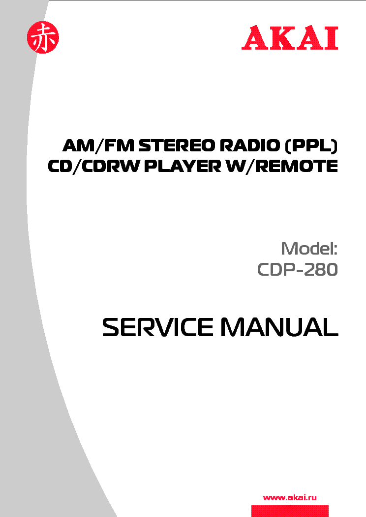 AKAI CDP-280 Service Manual download, schematics, eeprom