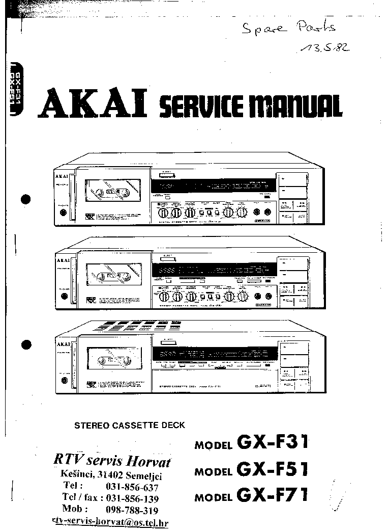 AKAI GX-F60R SCH Service Manual free download, schematics