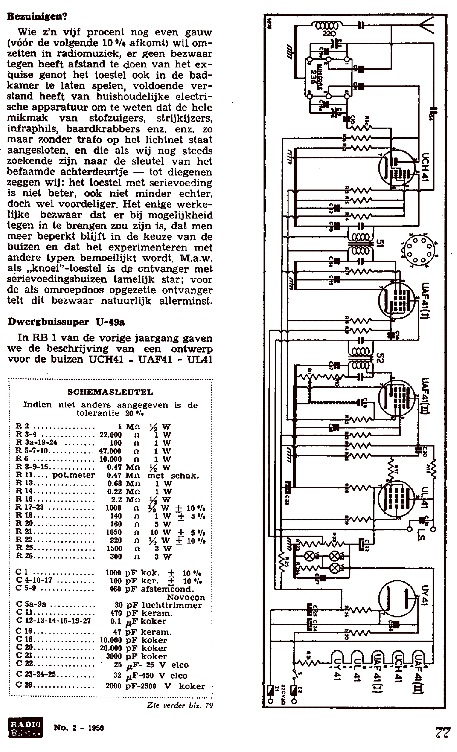 AMROH U49A SUPER RECEIVER 1950 SM Service Manual download