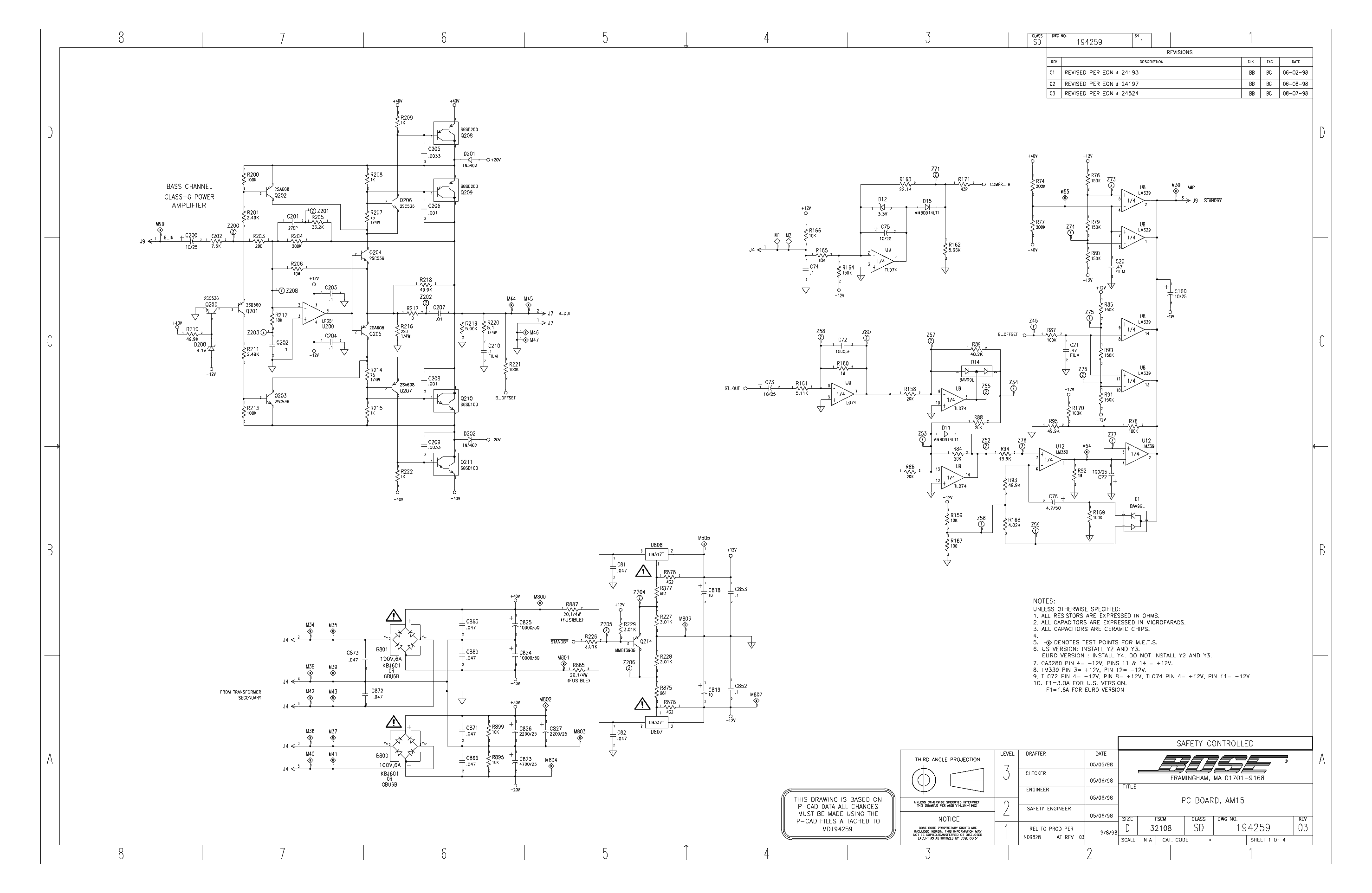 cinemate bose wiring diagram
