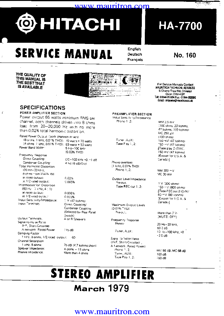 HITACHI HA-7700 AUDIO PA 1979 SM Service Manual download