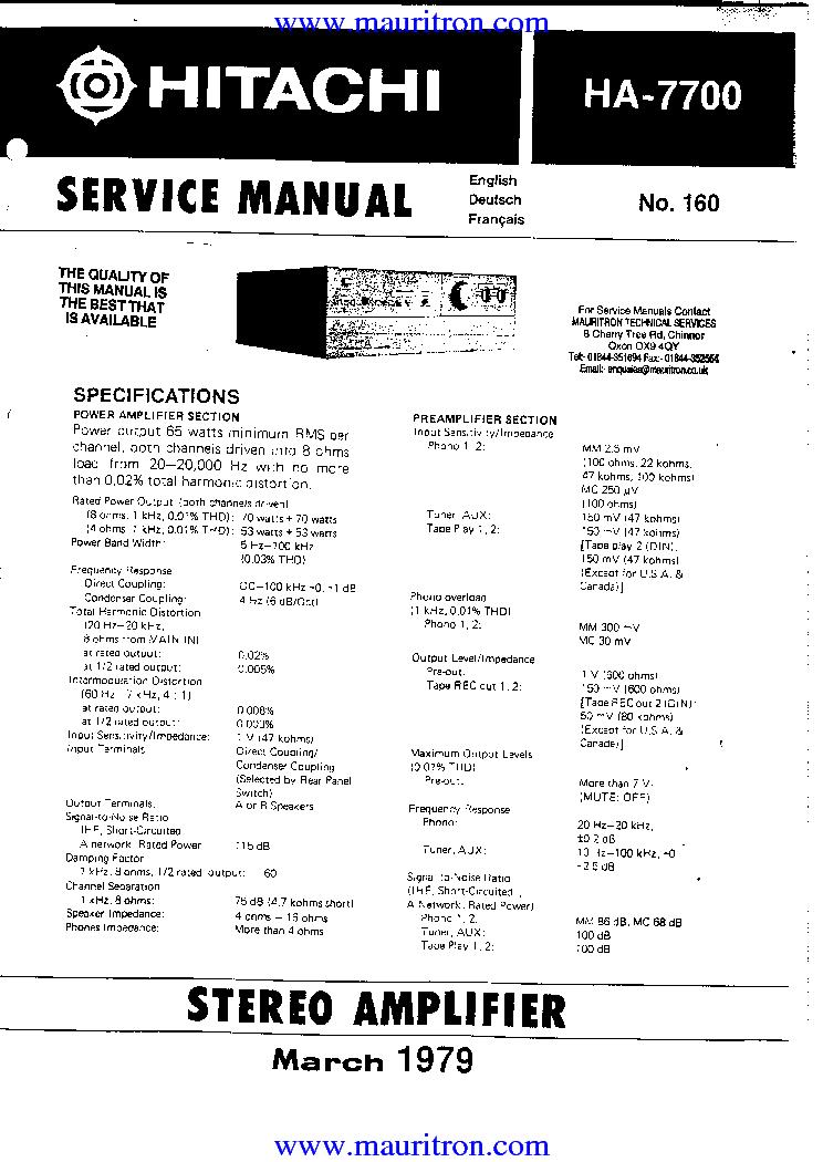 HITACHI HA-7700 AUDIO PA 1979 SM Service Manual download