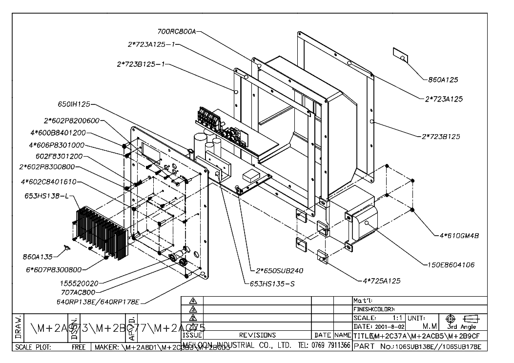JBL SCS-138 178 V2.CE SUBWOOFER Service Manual download