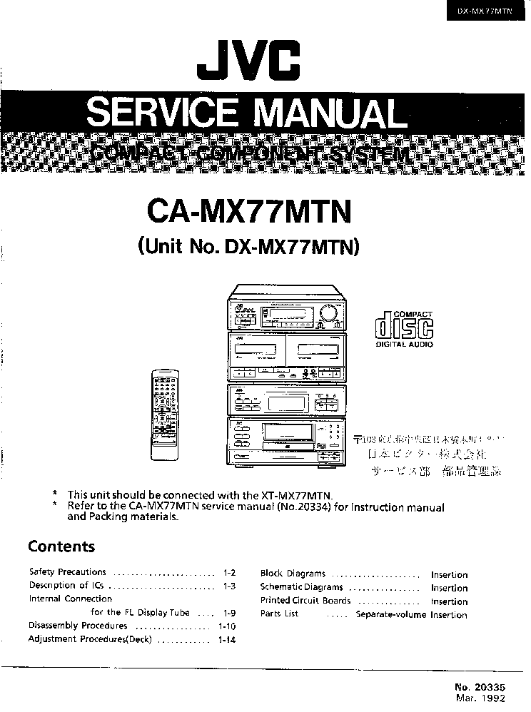 JVC CA-MX77 Service Manual download, schematics, eeprom