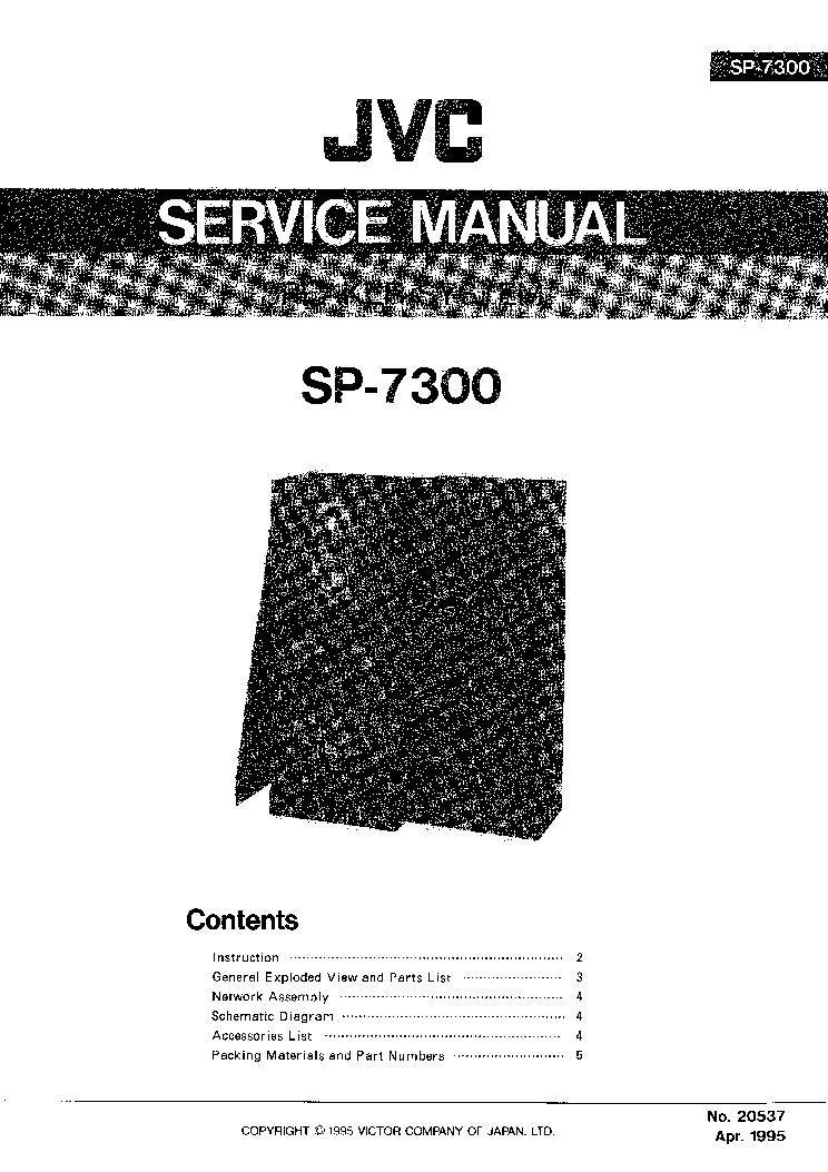 JVC SP-7300 Service Manual download, schematics, eeprom