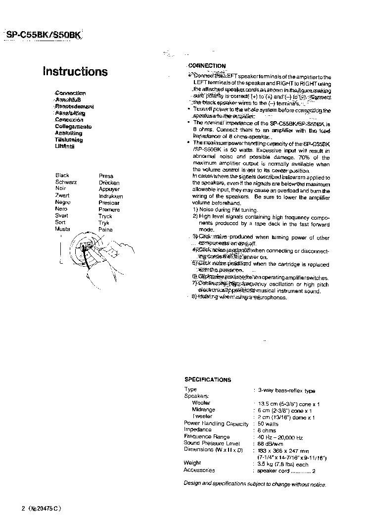 JVC SP-C55BK SP-S50BK Service Manual download, schematics