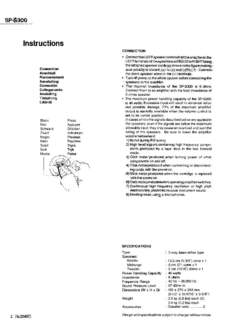 JVC SP-S300 Service Manual download, schematics, eeprom