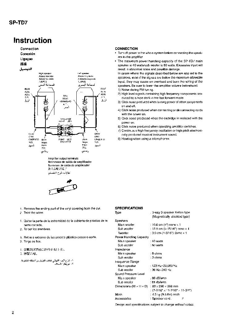 JVC SP-TD7 Service Manual download, schematics, eeprom