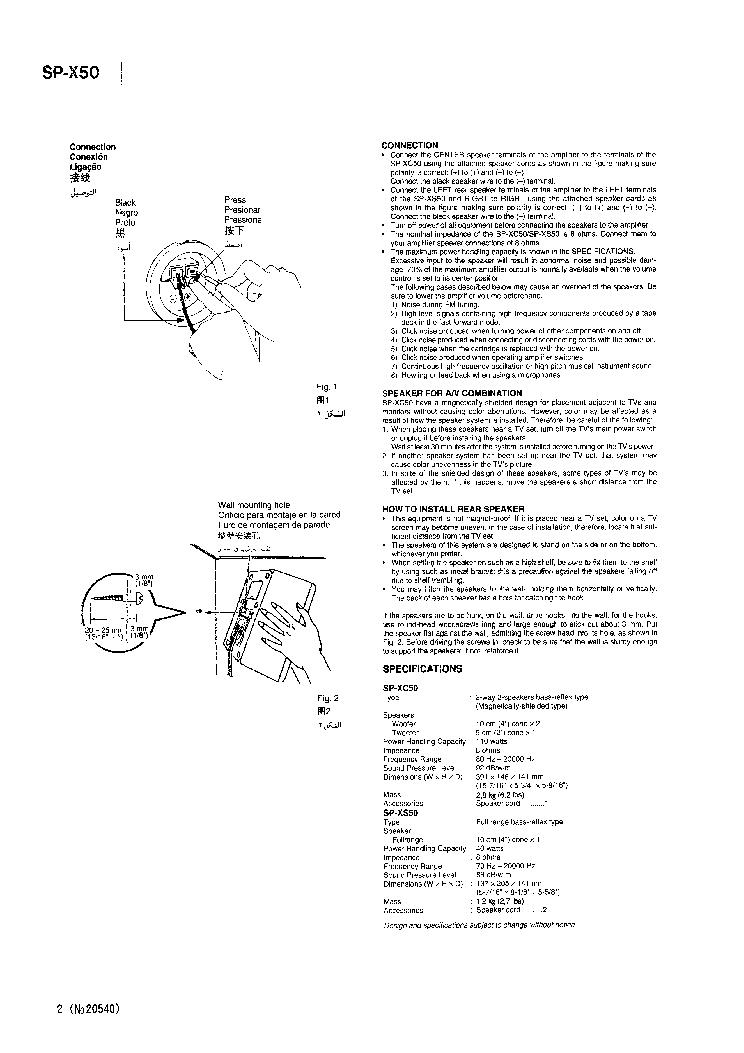 JVC SP-X50 Service Manual download, schematics, eeprom