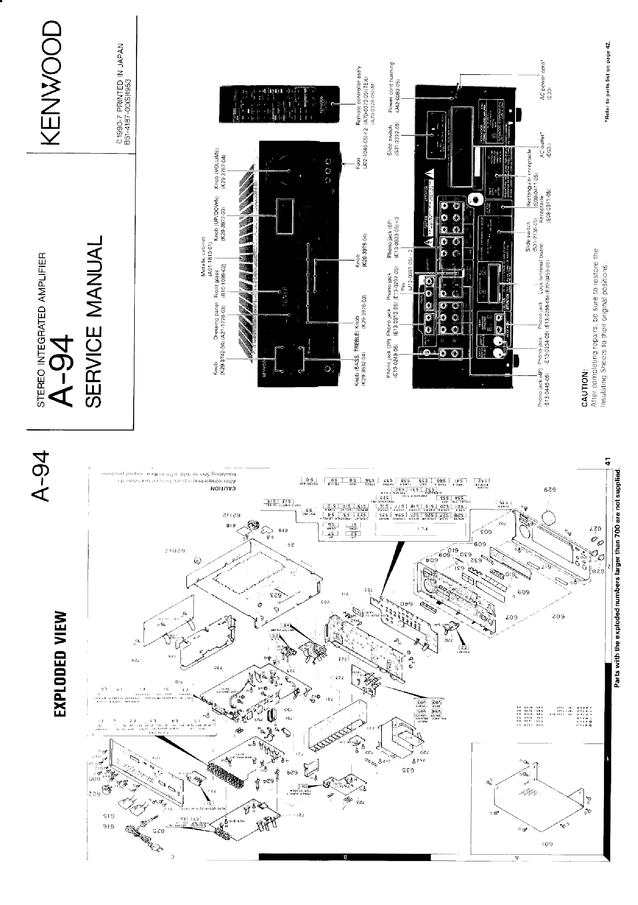 KENWOOD A-94 STEREO INTEGRATED AMPLIFIER Service Manual
