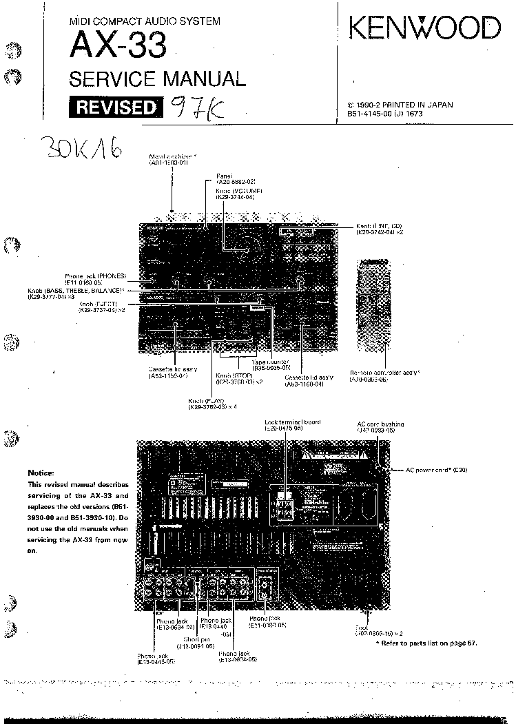 KENWOOD KR-7200 RECEIVER SCH Service Manual free download