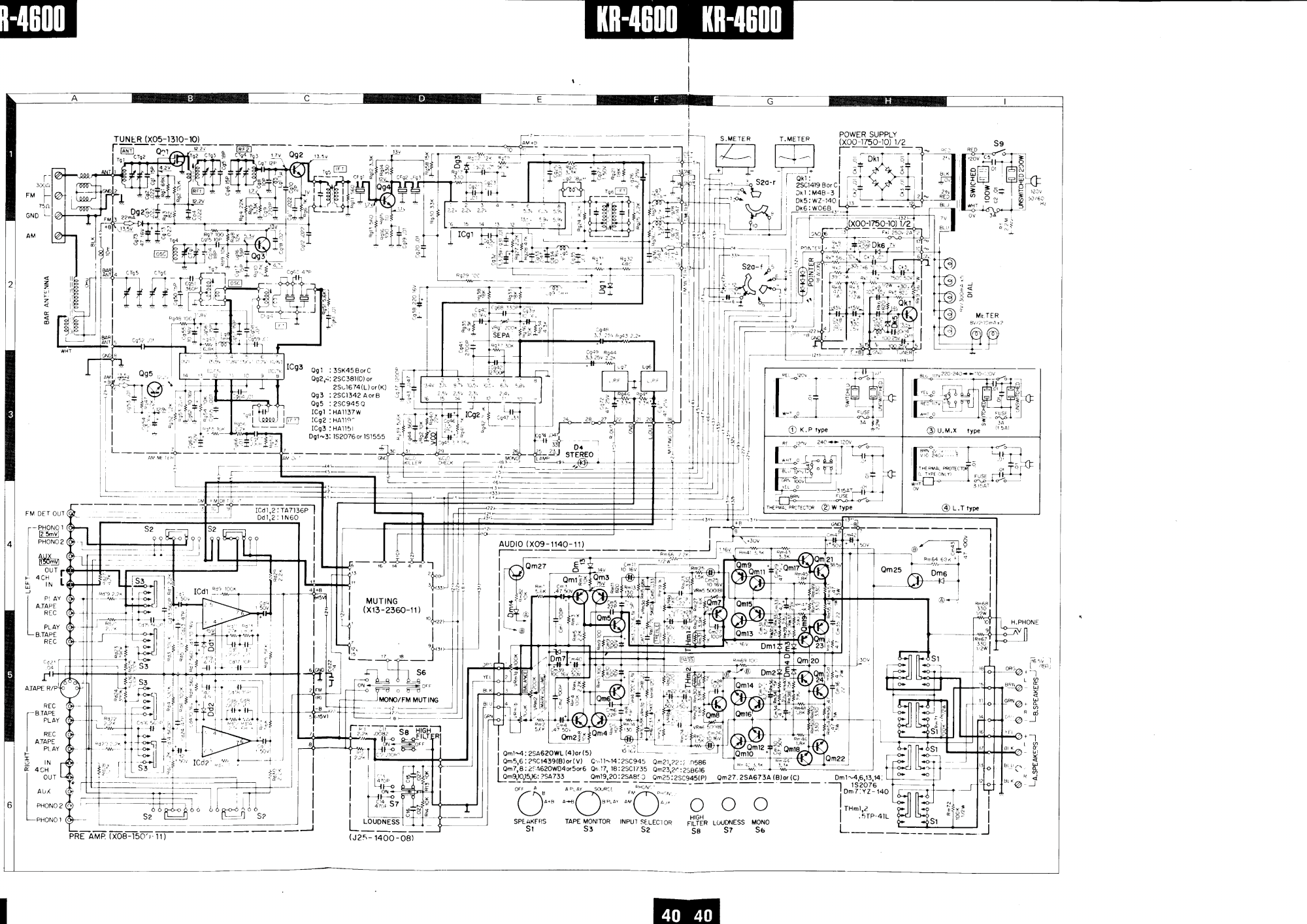 hight resolution of kenwood kr 4600 am fm receiver sch service manual 2nd page