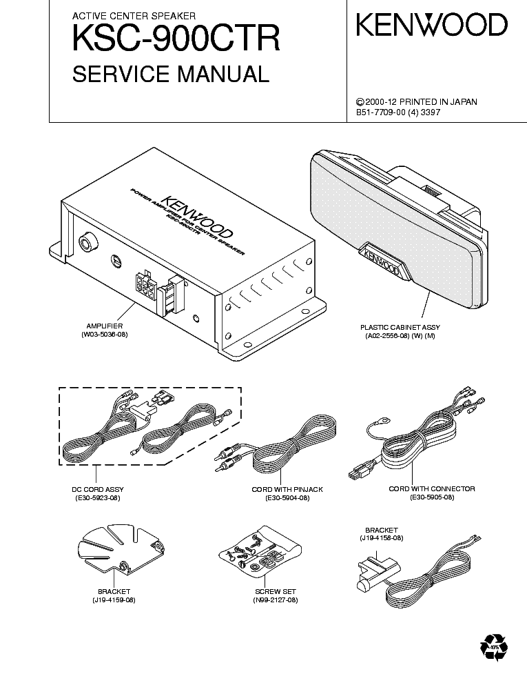 KENWOOD KSC-900CTR Service Manual download, schematics