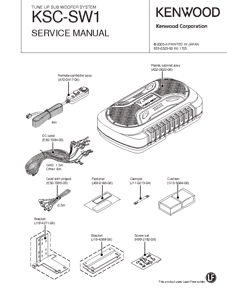 Kenwood Ksc Wd250 Wiring Harness : 32 Wiring Diagram