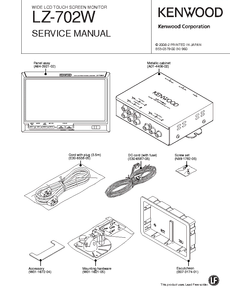 KENWOOD L-01T SM Service Manual free download, schematics