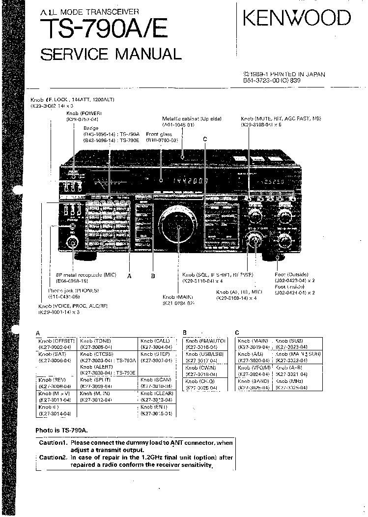 KENWOOD KS-206HT Service Manual download, schematics