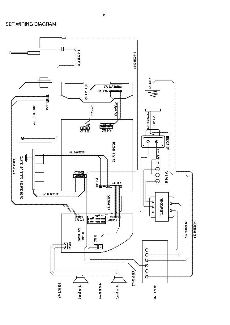 PHILIPS AZ1130 SM Service Manual download, schematics