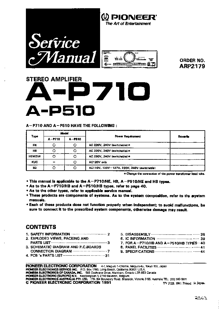 PIONEER A-676 A-676-S ARP2240 Service Manual free download