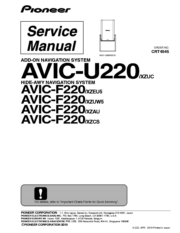 PIONEER AVIC-U220 F220 SM Service Manual download