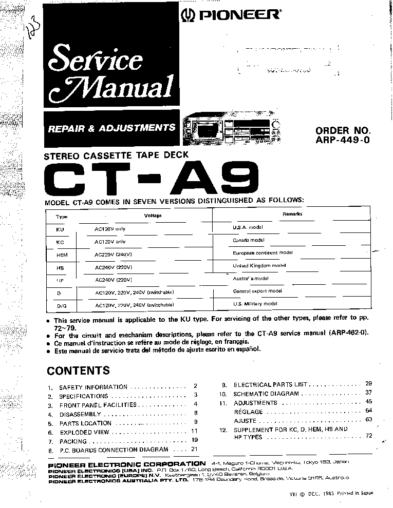 PIONEER A-504R A-504R-G A-404R ARP2894 Service Manual