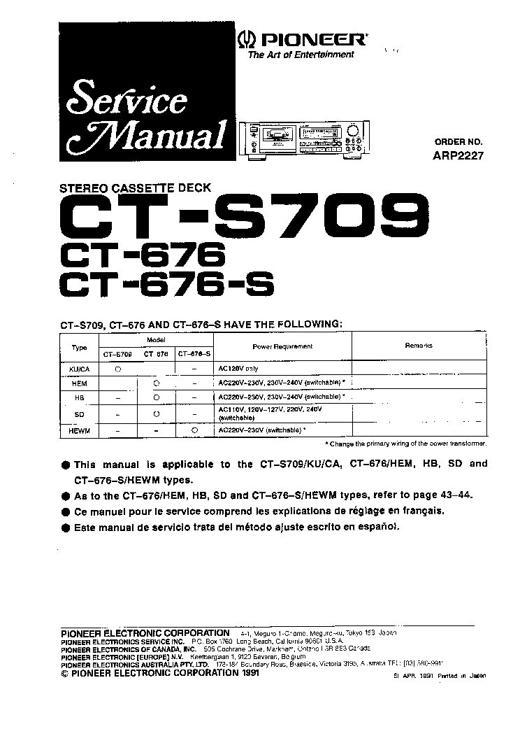 PIONEER CT676 CT676S CTS709 SM Service Manual download