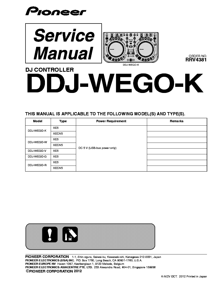 Wiring diagram for pioneer deh hd ui