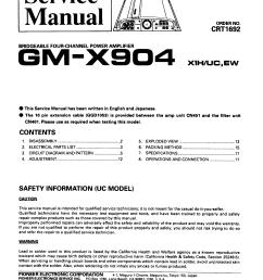 pioneer gm x944 service manual pdf download manualslib [ 3120 x 4384 Pixel ]