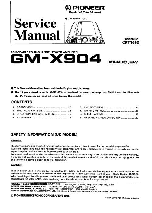 small resolution of pioneer gm x944 service manual pdf download manualslib