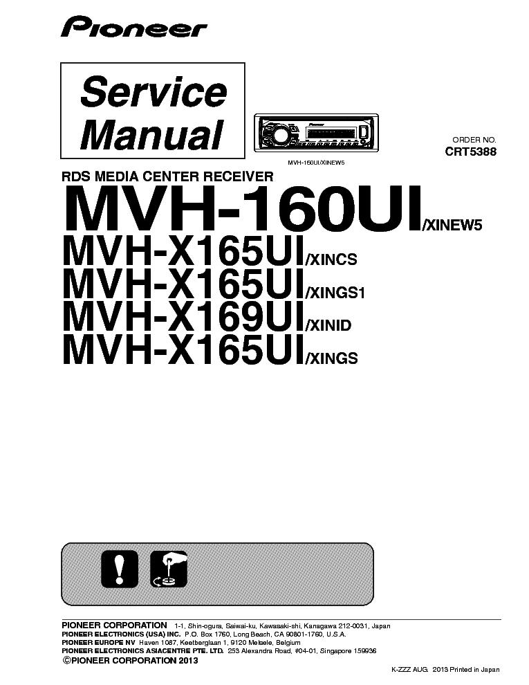 PIONEER MVH-160UI XINEW5 MVH-X165UI XINCS MVH-X165UI