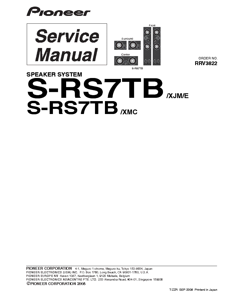 PIONEER VSX-D939TX SM Service Manual free download