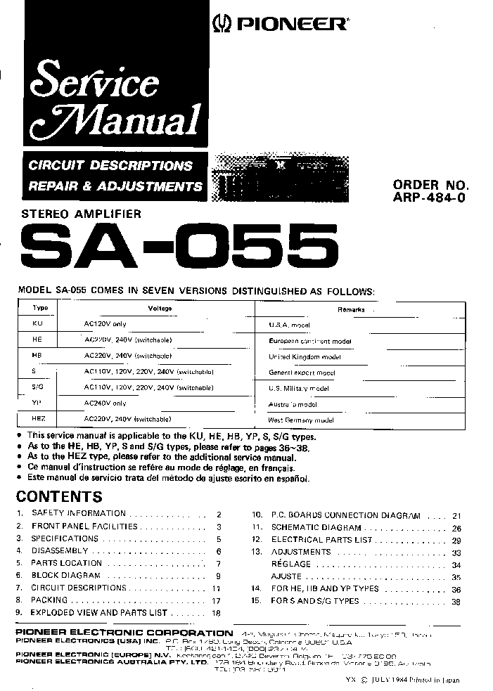 PIONEER SA-055 Service Manual download, schematics, eeprom