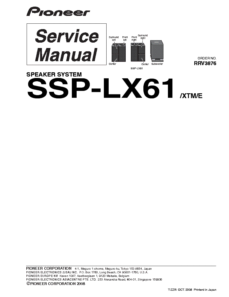 PIONEER A-656-S SM Service Manual free download