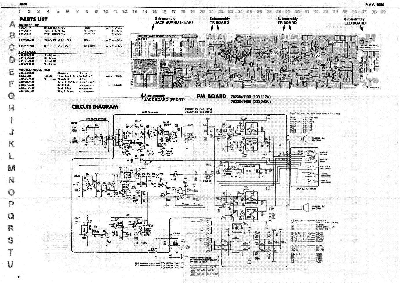 ROLAND JC-55 Service Manual download, schematics, eeprom