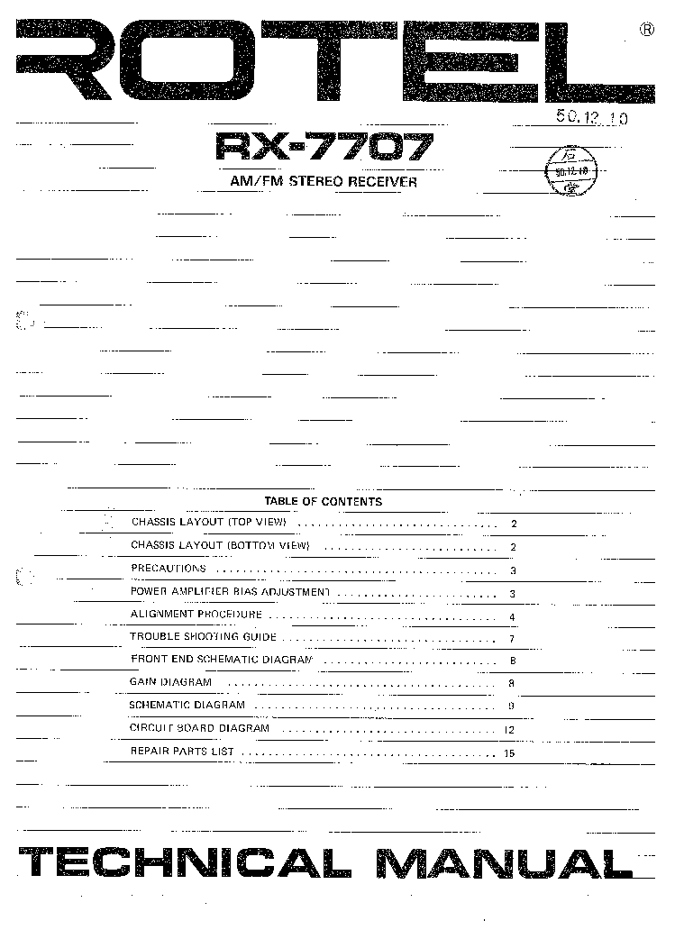 ROTEL RB-980BX SM Service Manual free download, schematics