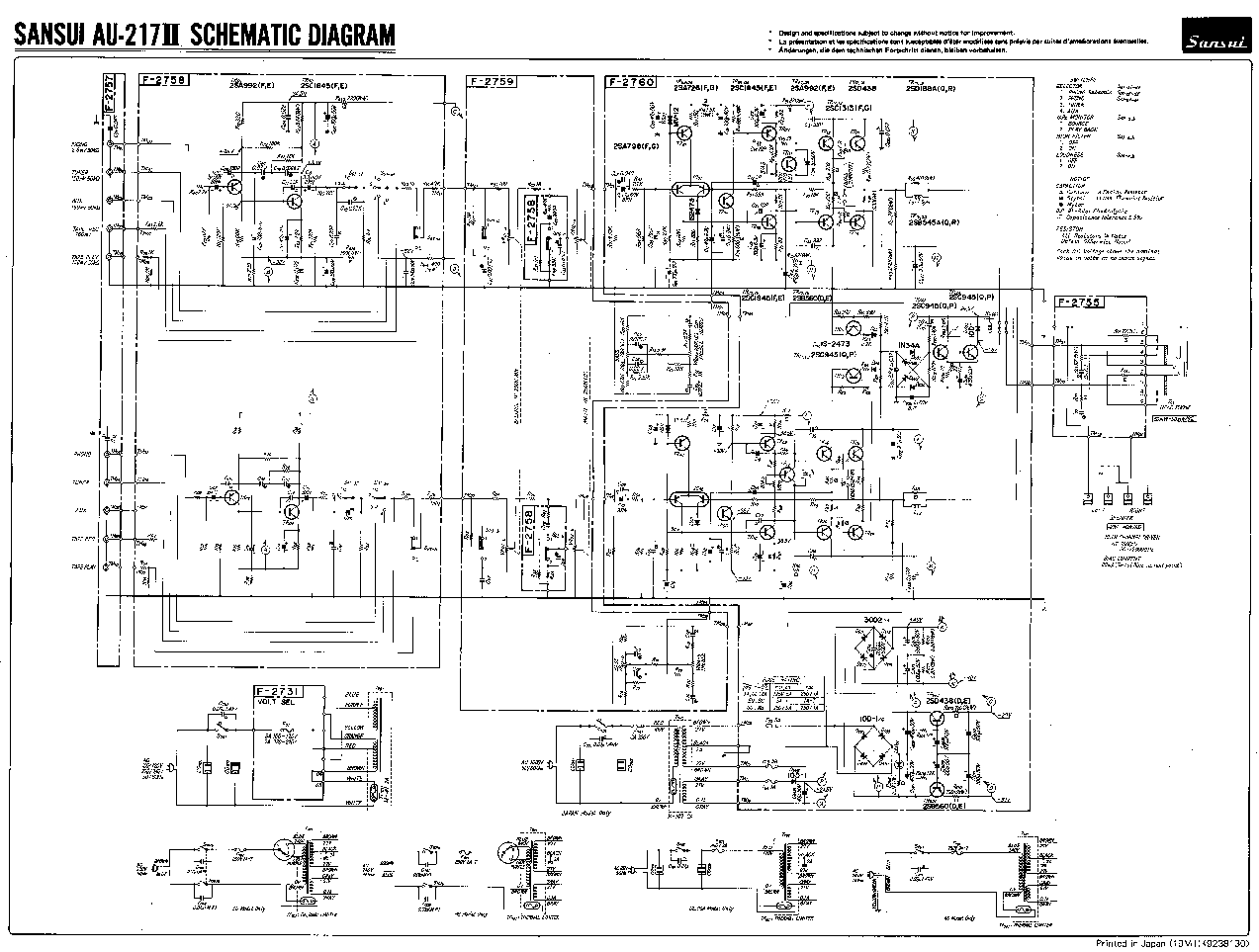 SANSUI AU-217-II SCH Service Manual download, schematics