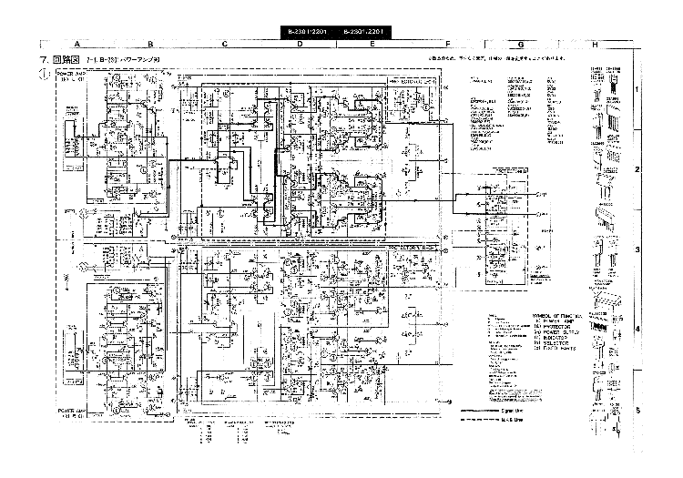 SANSUI B2301,B2201 Service Manual download, schematics