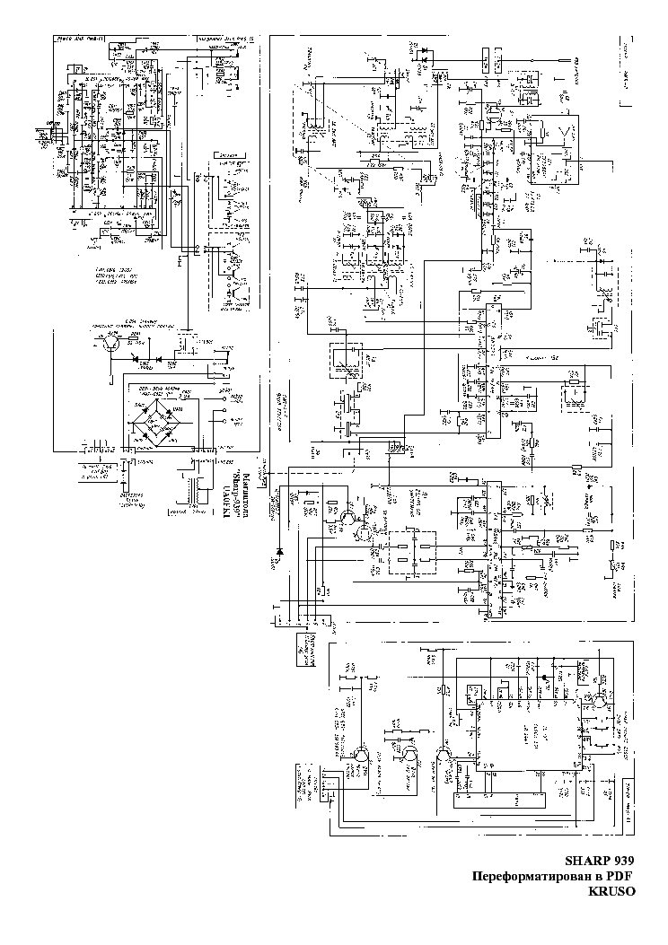 SHARP 939 Service Manual download, schematics, eeprom
