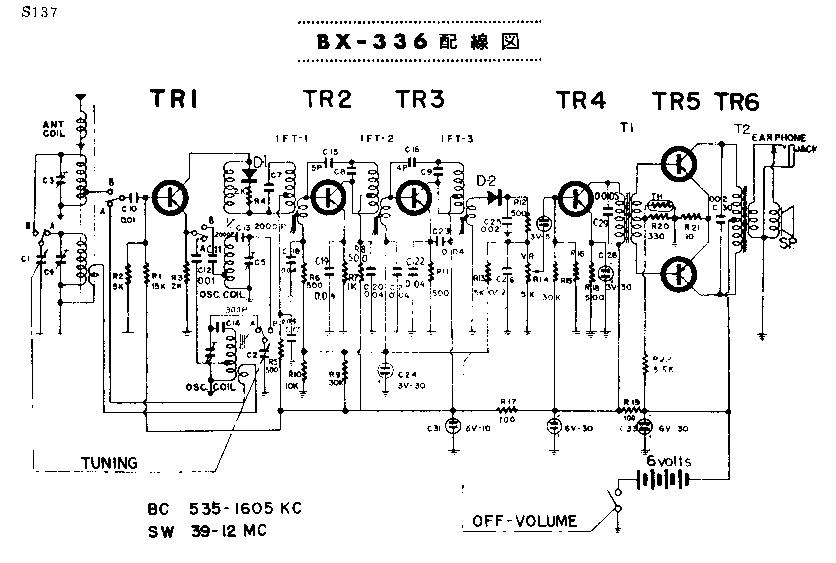 SHARP GF-575 SCH Service Manual free download, schematics