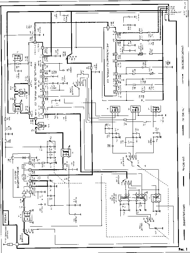 SHARP CD-555-H Service Manual download, schematics, eeprom