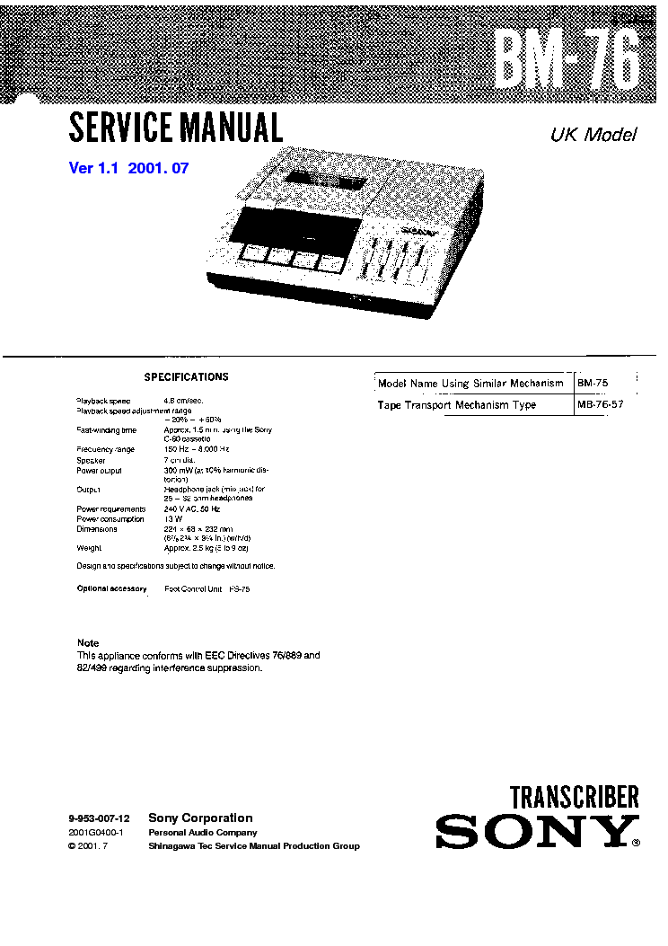 SONY STR-DE635 VER1.1 SCH Service Manual free download