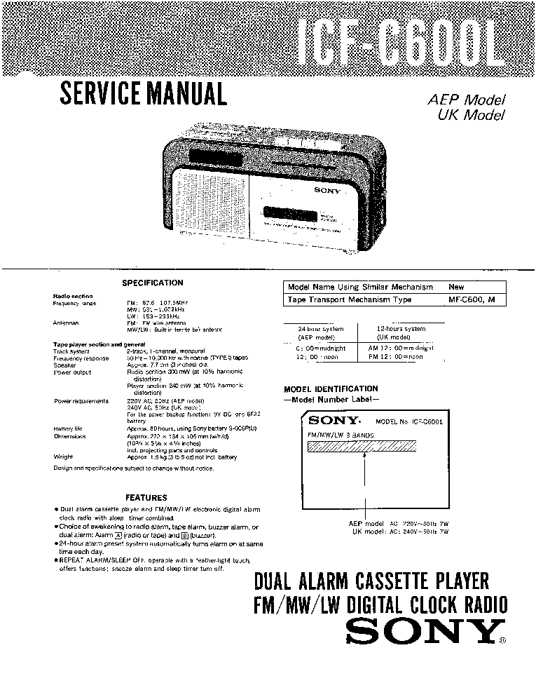 SONY HCD-D60 GR70 GR7J RX70 VER-1.1 SM Service Manual free