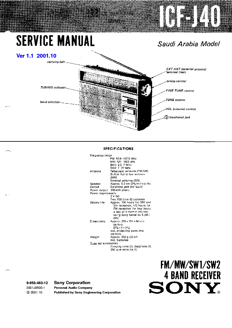 SONY ICF-J40 SM Service Manual download, schematics